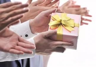 20省份明确节日慰问品发放标准是什么 中秋节国庆双节送什么礼物好