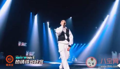 中国新说唱阿里郎歌词是什么 Ugly Z阿里郎完整版歌词