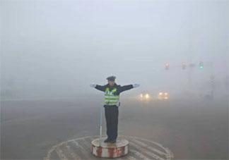 大雾天出行温馨提示语微信说说 大雾天出行注意安全的暖心句子