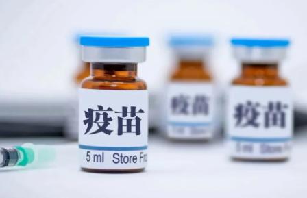 新冠疫苗接种相关问题专家解答 新冠疫苗问题大全