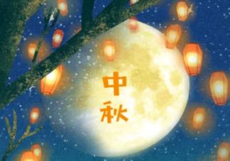 中秋节赏月朋友圈文案说说大全 适合中秋节赏月发朋友圈文案句子
