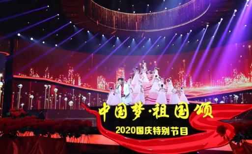 2020央视国庆晚会阵容名单 国庆晚会有哪些明星参加