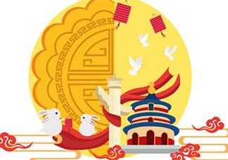 2020幼儿园喜迎国庆中秋节活动新闻稿三篇 2020幼儿园中秋国庆同庆的活动报道