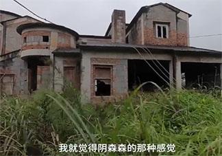 重庆南山豪华别墅群变鬼城是什么原因 半价南山别墅区在哪里