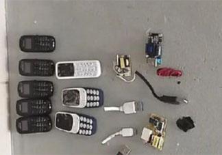 巴西一男囚肛门藏8部手机是怎么回事 囚犯手机是从哪里来的