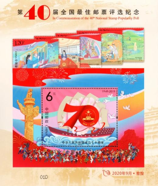 【中多看】中国首枚芯片邮票是怎样的 芯片邮票在哪买