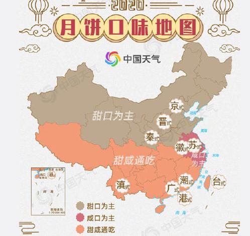 2020全国月饼地图 各省吃什么口味月饼