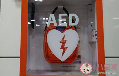 AED除颤仪有多重要 为什么要在地铁安装AED