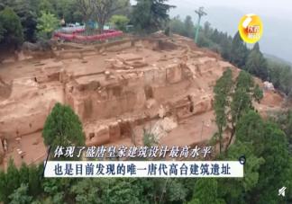 西安长恨歌中骊宫在哪里被发现 朝元阁遗址包含哪些部分