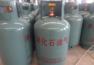 北京明年煤气罐实行实名购买吗 煤气罐什么时候实行实名购买