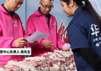 成都一公司中秋节发五花肉给员工是怎么回事 你的中秋节福利是什么