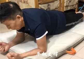 79岁奶奶坚持健身20年减重十几斤是什么情况 坚持健身的好处有哪些