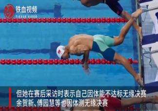 体能决定运动员赛事成绩合理吗 如何看待体能测试一刀切