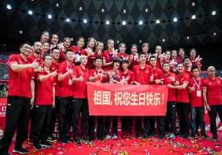 中国女排世界杯夺冠一周年朋友圈文案 中国女排世界杯夺冠心情感言大全