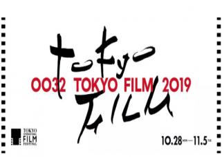 2020东京电影节入围完整版片单汇总 中国哪些电影入围东京电影节