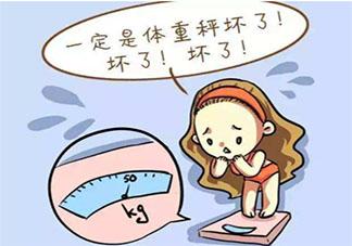 冬天来了该减肥了的心情句子 冬天快到了要减肥了心情说说