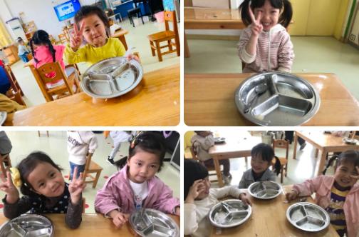 2020世界粮食日幼儿园教案大全 世界粮食日教案活动内容