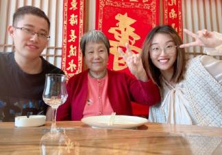 祝奶奶80岁大寿生日快乐祝福语 奶奶过80大寿发朋友圈文案