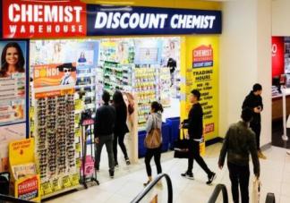 澳大利亚部分代购店已倒闭是怎么回事  澳大利亚奶粉还能买吗