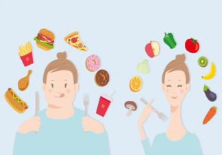减脂有哪些饮食陷阱2020 关于减脂减肥的常见坑和套路