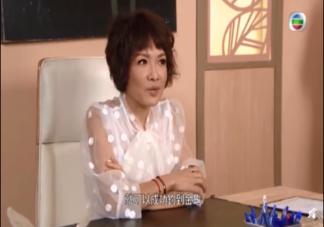 TVB天王嫂培训班是什么剧哪一集 TVB天王嫂培训班在哪里可以看