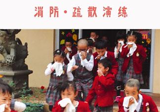 最新幼儿园消防安全演练活动简报美篇2020 幼儿园消防演练宣传活动简讯三篇2020
