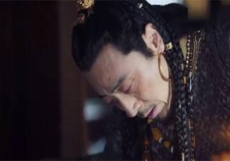《燕云台》主上耶律璟是怎么死的 历史上耶律璟结局是什么