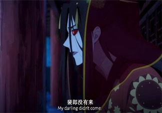 天官赐福宣姬的结局是什么 宣姬最后见到裴将军了吗