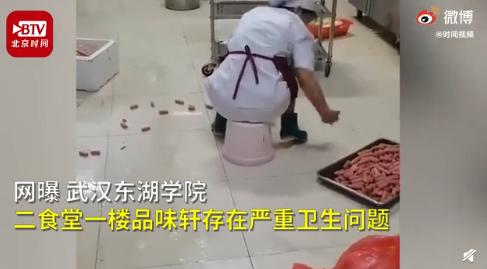 学校食堂员工用脚洗菜是真的吗 如何保障孩子的饮食安全