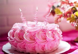 双十一过生日发朋友圈心情说说 双十一过生日的文案怎么写