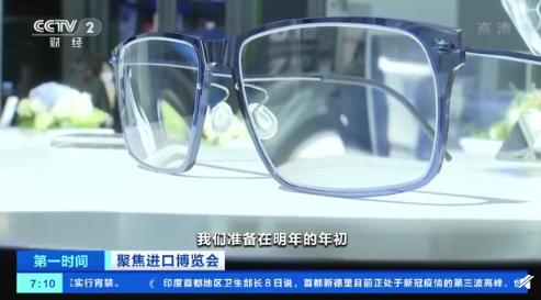 可以灭活病毒的镜片是怎样的 可以杀死病毒的眼镜多少钱