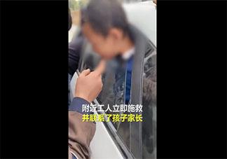 家长要求救娃者删视频称侵犯隐私是怎么回事 未经允许拍摄视频上传属于侵犯隐私吗