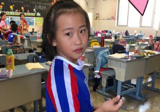 女儿第一次参加运动会的朋友圈说说 女儿第一次参加运动会感想