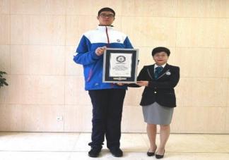 四川14岁男孩身高创吉尼斯纪录 四川14岁男孩身高是多少