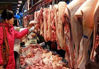 元旦春节期间猪肉价格或出现上涨是真的吗 猪肉价格为什么一直不稳定