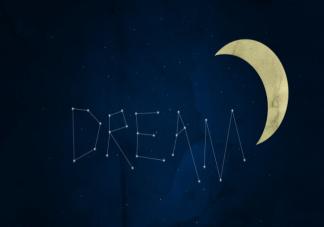 为什么经常梦见自己从高处跌落身体抽动 哪些梦境可能是暗示疾病