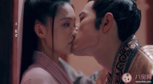 【皮看够】《狼殿下》疾冲强吻摘星是哪一集 肖战李沁吻戏在第几集