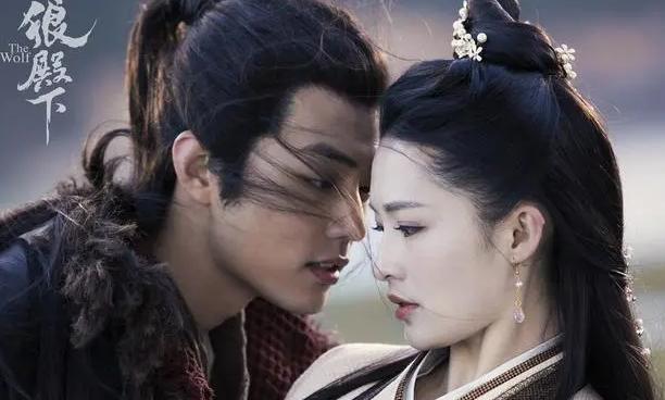 狼殿下肖战吻戏在第几集 疾冲吻了马摘星几次