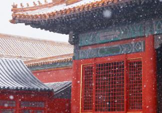 2020看故宫的的雪朋友圈配图文案 看到故宫的雪心情说说