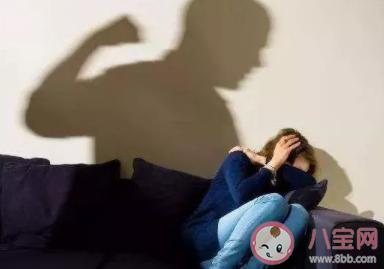 遭遇家庭暴力如何求助 面对家暴如何保护自己