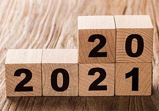 2020最后一天文案发朋友圈说说 2020最后一天的心情文案句子