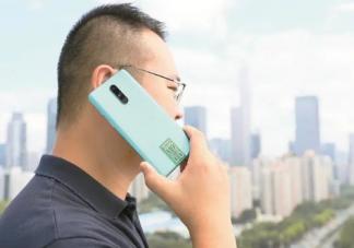 手机信号贴片真的有用吗 手机信号贴片会对手机有害吗