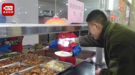 高校为什么邀请学生妈妈到校做晚饭 天冷吃什么食物好