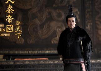 《大秦赋》人物关系图是怎样的 《大秦赋》演员表介绍