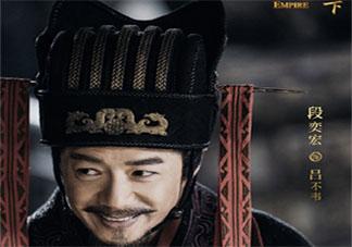 《大秦赋》吕不韦结局是什么 历史上吕不韦有孩子吗