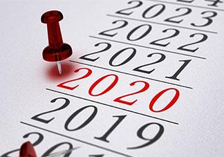 2020年是特殊的一年感慨句子 2020年是特殊的一年感想说说
