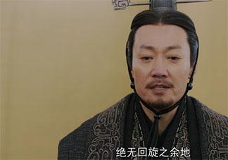 《大秦赋》嬴子楚的亲生母亲是谁 嬴子楚为什么认华阳夫人为母