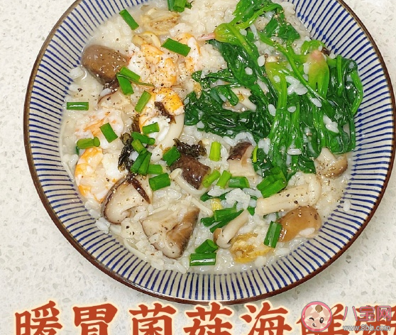 【几万娱】暖胃菌菇海鲜粥简单完整做法 海鲜粥