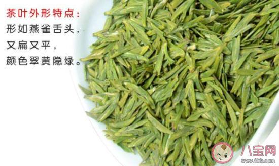 刘禹锡有诗云添炉烹雀舌这里提到的雀舌是一种 最新蚂蚁庄园12月5日答案