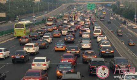 北京搖號每個人只有一個指標嗎 什么時候能向親屬轉移
